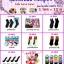 S0001 **พร้อมส่ง** (ขายส่ง) ถุงเท้าแฟชั่น ราคาถูก โหลละ 120 บ.ทุกแบบ เนื้อดี งานนำเข้า(Made in China) thumbnail 3