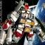 BB236 Perfect Gundam thumbnail 1