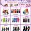 S0001 **พร้อมส่ง** (ขายส่ง) ถุงเท้าแฟชั่น ราคาถูก โหลละ 120 บ.ทุกแบบ เนื้อดี งานนำเข้า(Made in China) thumbnail 2