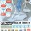 Action Base 1 (White) thumbnail 1