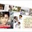 เพลงประกอบละครซีรีย์เกาหลี king of high school O.S.T (TVN Drama) ซออินกุก thumbnail 2
