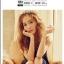 นิตยสารเกาหลี THE STAR 2016 June หน้าปก เจสสิก้า ด้านในมี จินกู thumbnail 1