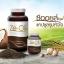 Ze-oil gold ซีออยล์ โกลด์ ขนาดใหม่ 220 แคปซูล คุ้มค่าแก่สุขภาพ thumbnail 1