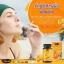 Auswelllife Vitamin C MAX 1200 mg ออสเวลไลฟ์ วิตามินซี แม็ก 1200 มิลลิกรัม thumbnail 3