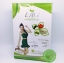 LB Slim แอลบี สลิม อาหารเสริมลดน้ำหนัก จากดีเจ ต้นหอม 30 แคปซูล ส่งฟรี EMS thumbnail 1