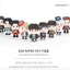 EXO PAPER TOY - 5TH ANNIVERSARY VERSION thumbnail 1
