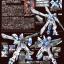 RE/100 RX-78 GP04G Gundam GP-04 (Gebera) thumbnail 3