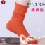 A046**พร้อมส่ง** (ปลีก+ส่ง)ถุงเท้าแฟชั่นเกาหลี ข้อยาว มี 10 สี เนื้อดี งานนำเข้า(Made in Korea) thumbnail 12