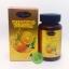 Auswelllife Vitamin C MAX 1200 mg ออสเวลไลฟ์ วิตามินซี แม็ก 1200 มิลลิกรัม thumbnail 10