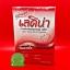 ยาสตรีสกัดชนิดแคปซูล เลดิน่า รุ่นใหม่ Ladina herbal extract capsules 20 แคปซูล thumbnail 1