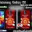 ฺเคสแมนยูซัมซุง กาแล็คซี่ S5 ภาพให้สีคอนแทรสสดใส มันวาว thumbnail 1