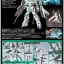 HGUC 1/144 FULL ARMOR UNICORN GUNDAM (DESTROY MODE) thumbnail 2