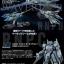 [P-Bandai] HGUC 1/144 Zeta Plus C1 thumbnail 4
