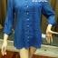 เสื้อเชิ้ตหญิง (9290L) thumbnail 2