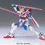 HGFC 1/144 G Gundam thumbnail 7