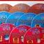 คอร์สติวรูปแบบ DVD + คู่มือ ชุดที่ 5 (ชุดพิเศษ) thumbnail 2