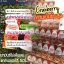 Ausway Cranberry 50000 mg. แครนเบอร์รี่ thumbnail 6