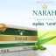Narah Tea ชา นราห์ ชาชงสมุนไพร ลดน้ำตาล thumbnail 1