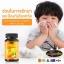 Auswelllife Vitamin C MAX 1200 mg ออสเวลไลฟ์ วิตามินซี แม็ก 1200 มิลลิกรัม thumbnail 6