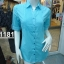 H1181 เสื้อเชิ้ตแฟชั่นผ้า cotton 100% thumbnail 5