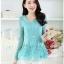 แฟชั่นเกาหลีราคาถูก เสื้อตัวยาว ผ้าลูกไม้ สีฟ้าอมเขียว ชายเสื้อ ฉลุลายดอกไม้ แขนยาว thumbnail 1