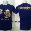 เสื้อยืด ทีมชาติไทย ลาย We Are Thailand สีน้ำเงิน T-TWCN thumbnail 1