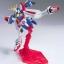 HGFC 1/144 G Gundam thumbnail 6