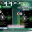 เคส oppo R9s pvc ลายเชลซี ภาพคมชัด มันวาว สีสดใส thumbnail 1