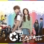 Monstar O.S.T - TVN Drama (Beast : Joon Hyung) + Poster in Tube thumbnail 1
