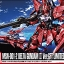 HGUC 1/144 MSN-001-2 Delta Gundam Unit 2 Ver. GFT Limited Color thumbnail 1