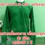 เสื้อคนงาน เสื้อแจกลูกค้า thumbnail 3