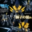 [P-Bandai] MG 1/100 RX-0[N] Unicorn Gundam 02 Banshee Norn thumbnail 4