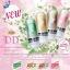Beautelush Babyface DD cream SPF 50 PA +++ 30 g. บิวตี้ลัช ดีดี ครีม thumbnail 1