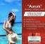 ครีม Aurum Ginseng Collagen Cream ออรัม ครีมอั้ม พัชราภา ขนาด 50 g. thumbnail 4