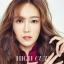 นิตยสารเกาหลี High Cut - Vol.163 (Jessica, Yoo Ah In, Park Seo Jun, Heize, Truedy, Kasper thumbnail 2