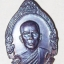 เหรียญงานพระราชทานเพลิงศพ วัดฉลอง ปี 21 ภูเก็ต thumbnail 1