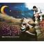 เพลงประกอบละครซีรีย์เกาหลี Fated to love you (You're my destiny) O.S.T - MBC Drama (Ailee, VIXX: Ken) thumbnail 1