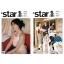 นิตยสารเกาหลี @star1 2016.05 ปกหน้า Song Hye Kyo ปกหลัง NCT U พร้อมส่ง thumbnail 1