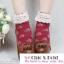 [สินค้าขายดี ลดพิเศษ 40 บาท ] ถุงเท้าสไตล์วินเทจลายดอกไม้ เหลือ สีเทาดำ thumbnail 1