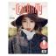 นิตยสารเกาหลี SM Magazine : The Celebrity 2015.11 thumbnail 1