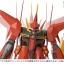 RE/100 AMX-107 Bawoo thumbnail 10