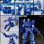 HGUC 1/144 BLUE DESTINY UNIT 2 thumbnail 3