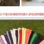 S523**พร้อมส่ง** (ปลีก+ส่ง) ถุงเท้าข้อยาว แฟชั่นเกาหลี คละสี มี 12 คู่ต่อแพ็ค เนื้อดี งานนำเข้า(Made in China) thumbnail 14