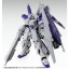 [P-Bandai] MG 1/100 HWS EXPANSION SET for Hi-v GUNDAM Ver.Ka thumbnail 1