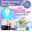 Health Essence Brain Boost 4 in 1 ราคา วิตามินบำรุงสมอง 4 in 1 จากประเทศออสเตรเลีย thumbnail 4