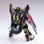 HG SEED 1/144 Gundam Astray Gold Flame Amatsu Mina thumbnail 4