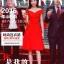 ชุดเดรสสีแดง ผ้าโพลีเอสเตอร์ผสม ไหล่ป้าน ปิดช่วงต้นแขน เข้ารูปช่วงเอว thumbnail 1