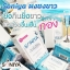 Soniya Vita Blu gluta vit ผงชงขาว จากโซนิญ่า ขาวไว ใน5 วัน thumbnail 5