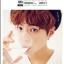 นิตยสารเกาหลี THE STAR 2016.04 หน้าปก Park bo gum MONSTA X พร้อมส่งค่ะ thumbnail 1