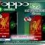 เคส oppo R9s pvc ลายลิเวอร์พูล ภาพคมชัด มันวาว สีสดใส thumbnail 1